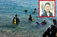 Denizde Kaybolan Genç Aranıyor
