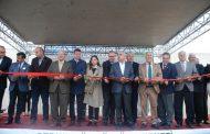 Çerkezköy Kültür Merkezine Kavuşuyor